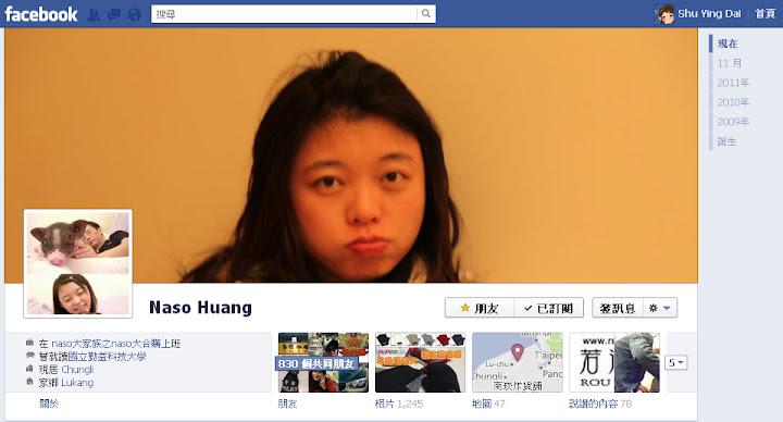 Facebook動態時報:新版個人檔案 Timeline (中文字幕)