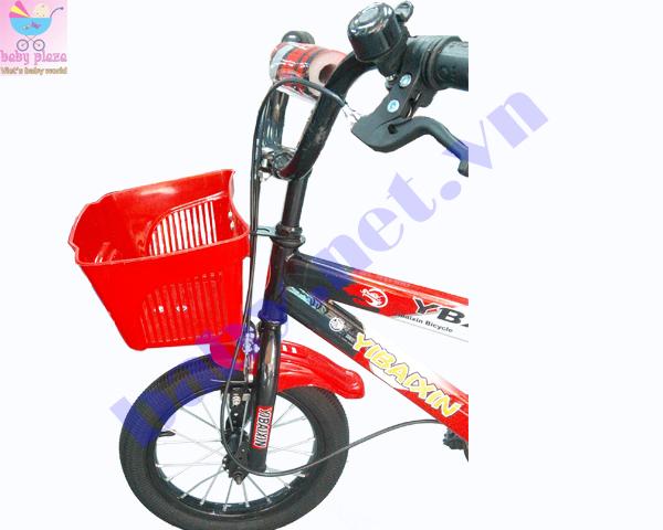 Xe đạp trẻ em YC-04