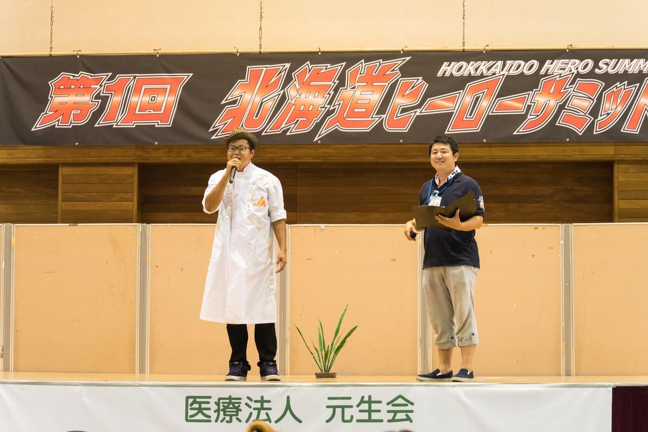 北竜一博士(高田昌幸さん)とJA職員役のJAきたそらち北竜支所営農課・高木真樹さん