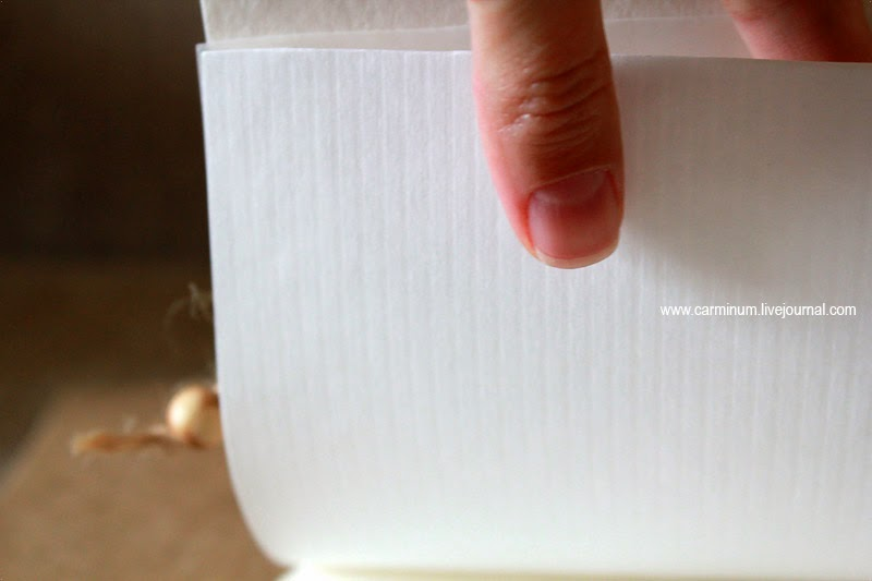 Блокнотик для себя