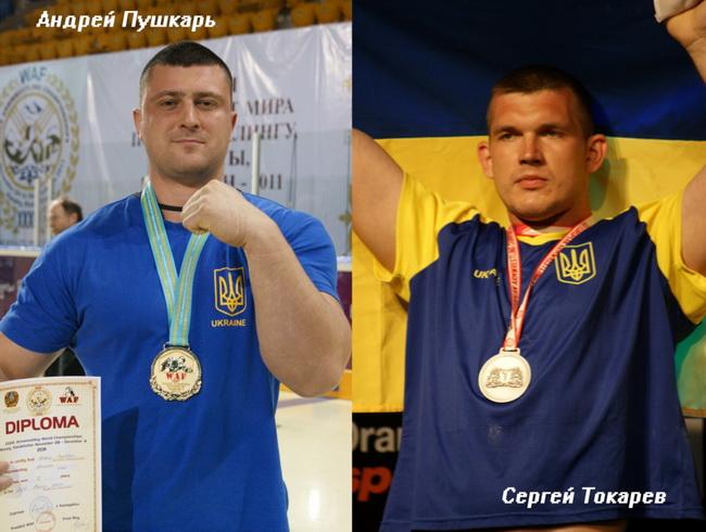 Andrey Pushkar │ Sergey Tokarev