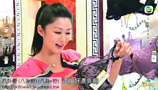 岑麗香陪朱咪咪shopping,劇情離不開揀bra。