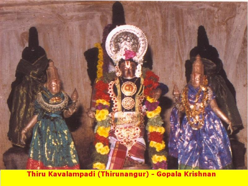 Sri Gopala Krishna Perumal Temple (Thiru Kavalampadi), Seerkazhi - Divya Desam 30
