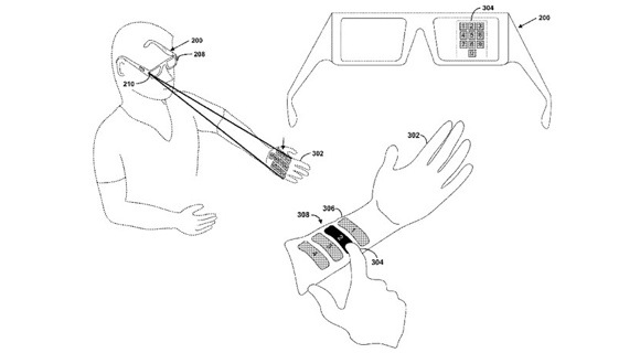 Project Glass Patent