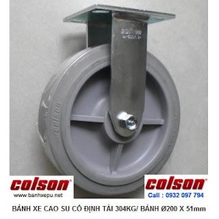 Bánh xe cao su đặc Colson càng cố định phi 200 chịu lực | 4-8198-459