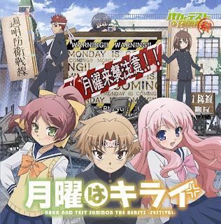 Baka to Test to Shoukanjuu Matsuri ED Single - Getsuyou wa Kirai