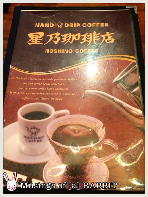 Food Menu of Hoshino Coffee 星乃珈琲店 @ Plaza Singapura
