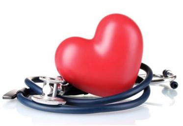 Image result for vitamin e for heart