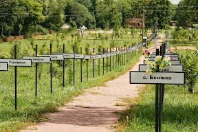Simbolični grobovi svih napuštenih sela i gradova