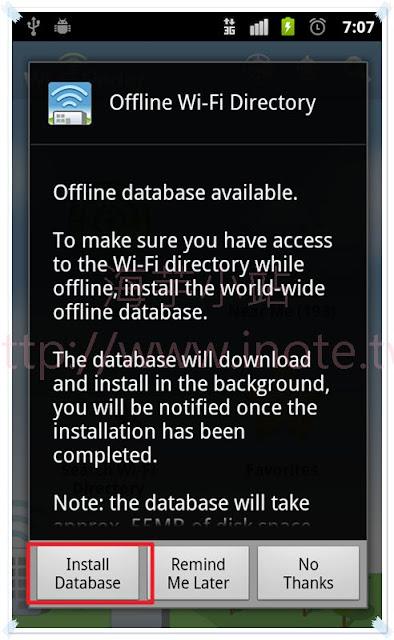 Wifi%2520Fineder 1 compressed