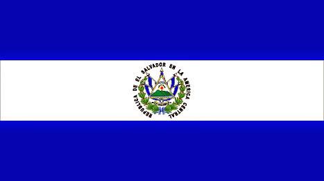 Oración a la Bandera Salvadoreña