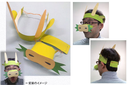 2012 Year of the Dragon Mask Papercraft