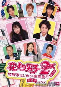 Con Nhà Giàu Phần 2 - Hana Yori Dango Season 2 poster