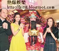 香香和司儀Kawaii與財神預祝大家財源廣進。