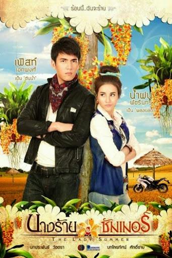Nang Rai Summer - Quý Cô Mùa Hè