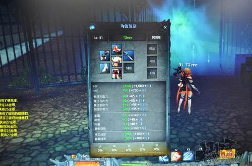 Tencent Games phát hành Kritika Online tại Trung Quốc 34