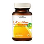 vistra L-carnitine วิสทร้าแอลคาร์นิทีน อีกหนึ่งทางเลือกสำหรับมื้ออาหารหนัก ไม่มีเวลาออกกำลังกาย พนักงานออฟฟิตทุกคน