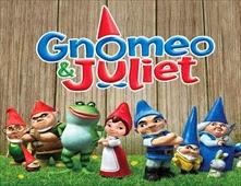 فيلم Gnomeo & Juliet