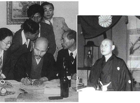 熊沢天皇(熊沢寛道)の画像