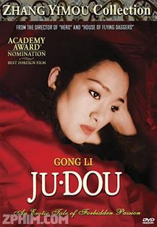 Cúc Đậu - Ju Dou (1990) Poster