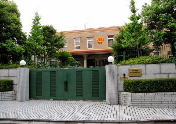 đại sứ quán việt nam