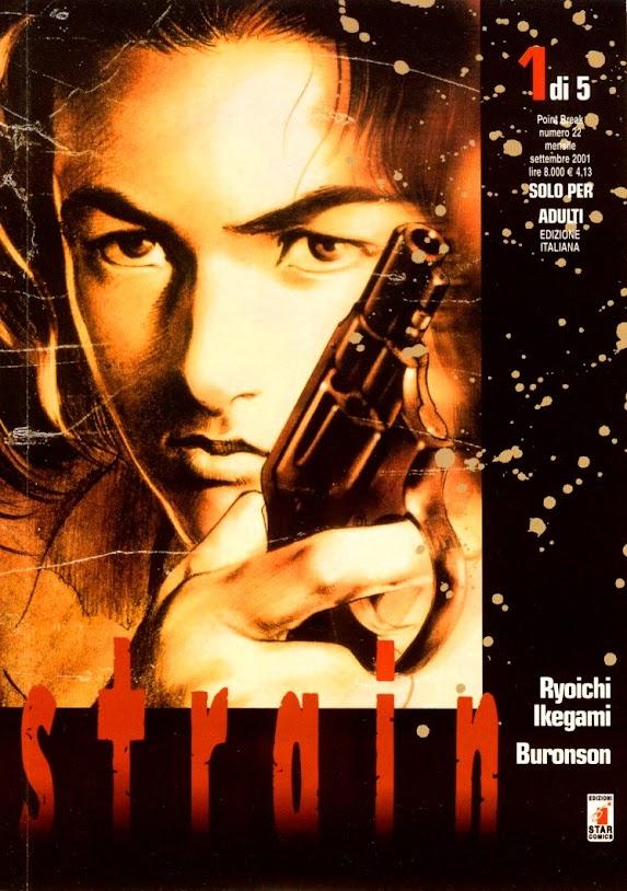 La copertina del primo numero di Strain