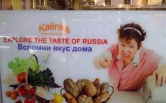 Агрессивная реклама