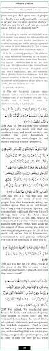 QuranMobile-MA-9.03a