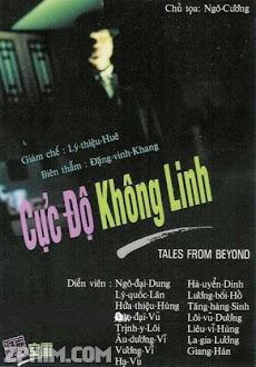 Cực Độ Không Linh - Tales From Beyond (1992) Poster