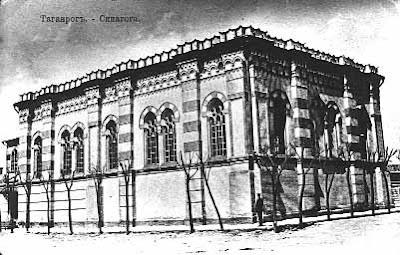 https://sites.google.com/site/istoriceskijtaganrog/hramy-goroda/sinagoga