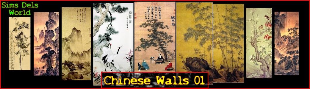sims4_china_walls