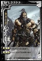 Wu Tu Gu 4