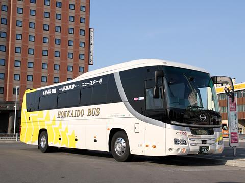 北海道バス「函館特急ニュースター号」 ・986