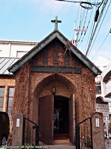 大宮聖愛教會