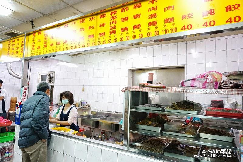 梧棲小吃推薦,民生蒸餃牛肉麵-2