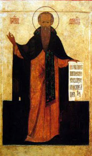 Venerable Therapon The Abbot Of White Lake