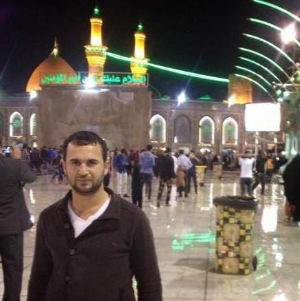 Samir Saad Photo 15