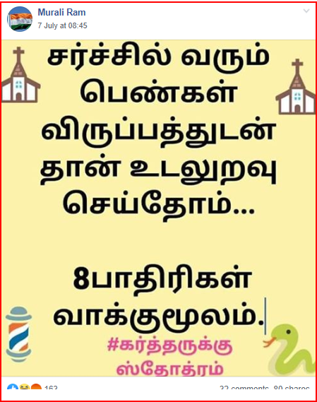 C:\Users\parthiban\Desktop\church 2.png