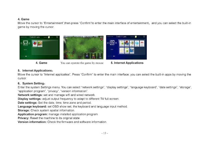 S12_UserManual