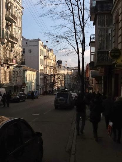 Шляхом до Майдану