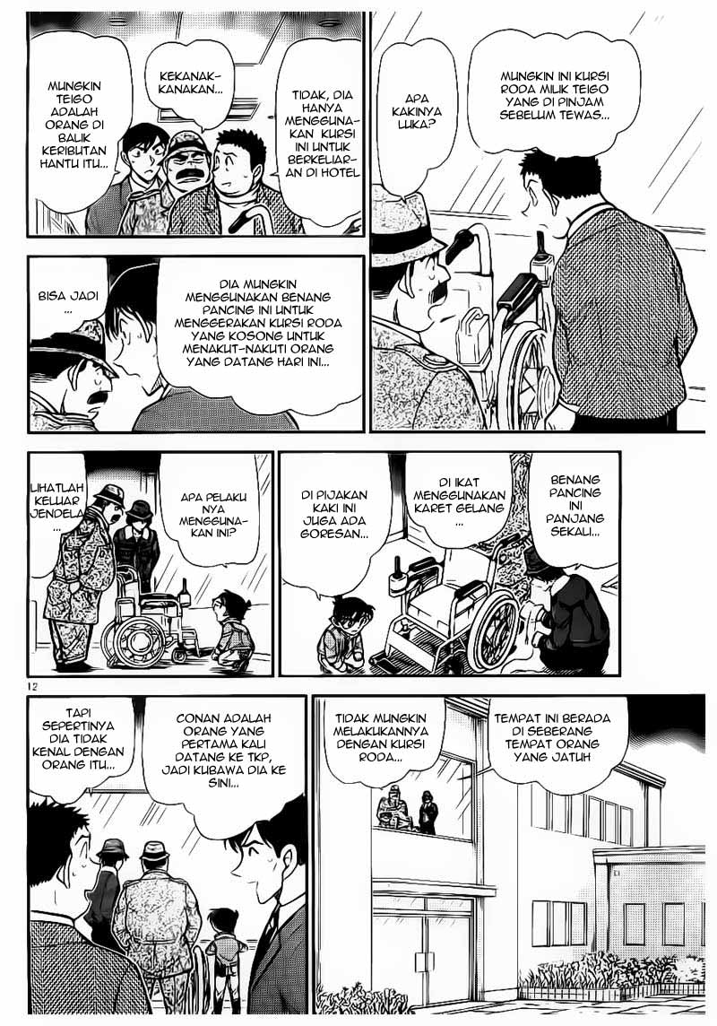 Detective Conan 769 Page 12