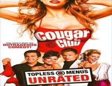 مشاهدة فيلم Cougar Club