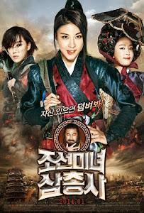 Nữ Săn Tiền Thưởng - The Huntresses poster