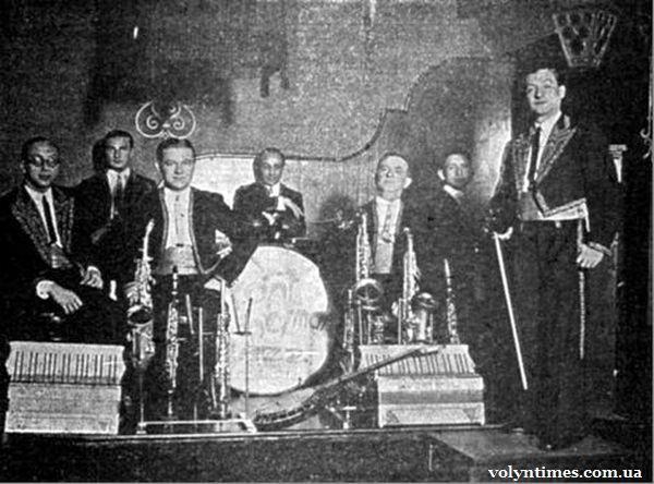 Julian Front, Zygmunt Heyman, Michał Didyk, Franciszek Witkowski,, Filip Goldberg, Stanisław Ferszko, Tadeusz Jeselson.