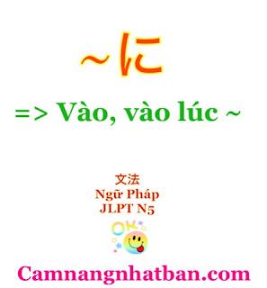 Học tiếng Nhật với Cẩm Nang Nhật Bản