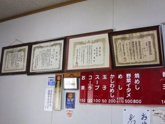 壁に掛けられた賞状の数々