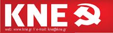 Logo: KNE mit Hammer und Sichel auf rotem Grund.