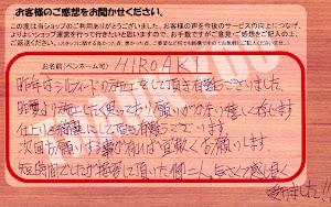 ビーパックスへのクチコミ/お客様の声:HIROAKI 様(京都市南区)/スバル インプレッサ
