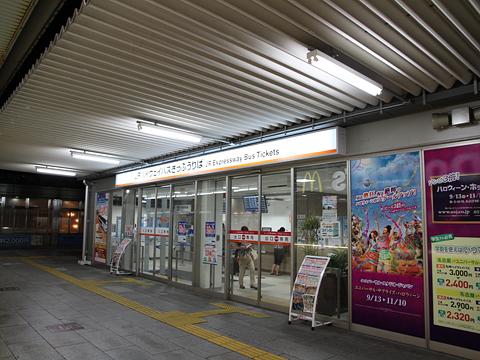 JR名古屋駅新幹線口 バスターミナル建物