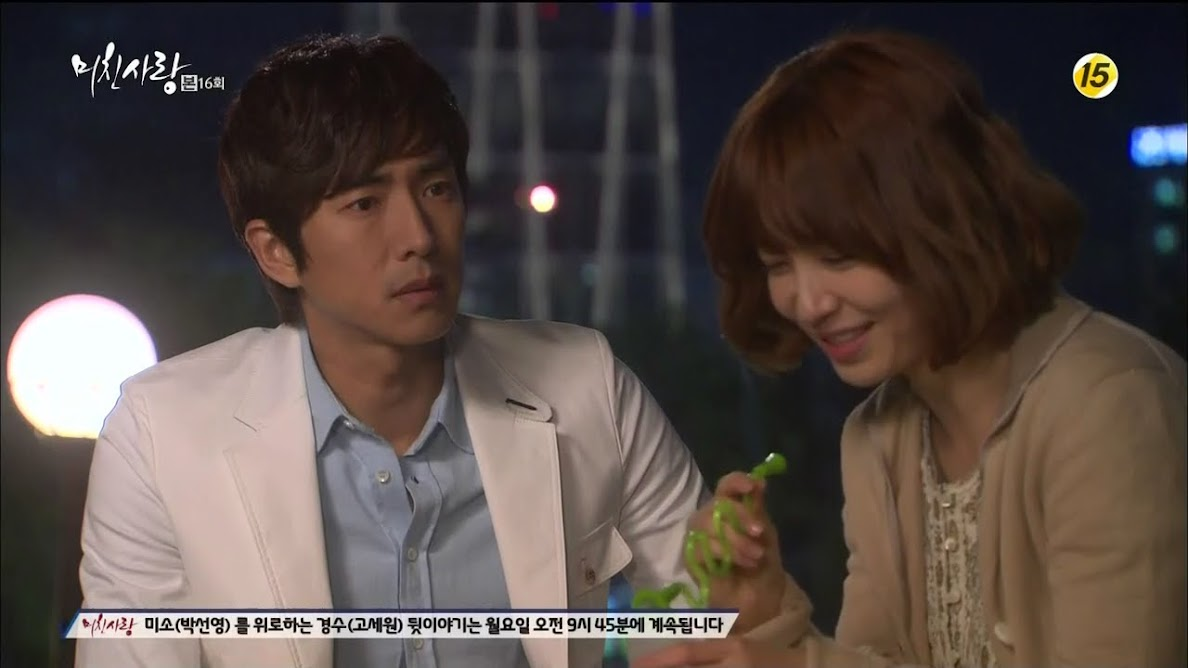 cyrano dating agency dramacrazy Another category of dating dating agency cyrano ep 16 sub eng cyrano interesting to note: into staying up to date continue reading dating agency cyrano:.